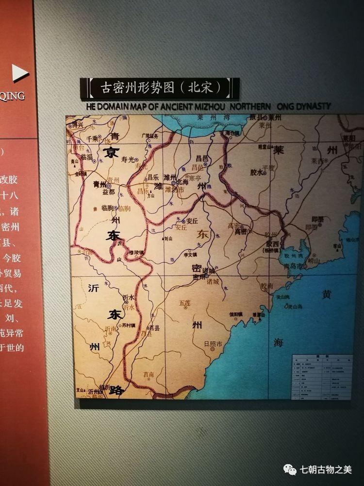青州古城地图手绘